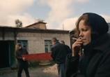 Фильм Дочь (2012) - cцена 1