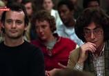 Фильм Добровольцы поневоле / Stripes (1981) - cцена 3