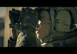 Сцена из фильма Часовой / Sentinelle (2021) Часовой сцена 1
