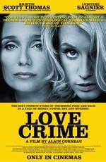 Преступная любовь / Crime d'amour (2010)