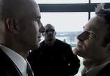 Фильм Третий лишний / Third Man Out (2005) - cцена 4