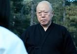 Сцена из фильма Дочь якудзы / Yakuza Girl (2010) Дочь якудзы сцена 2