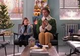 Сцена из фильма Эльф / Elf (2004) Эльф