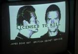 Сцена из фильма Джеймс Бонд 007: Вид на убийство / View to a Kill (1985) Джеймс Бонд 007: Вид на убийство сцена 13