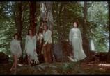 Фильм Преступление дьявола / Le regine (1970) - cцена 1