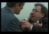Сериал Дух земли (2003) - cцена 2