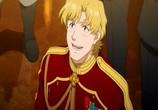 Мультфильм Принцесса и пилот / Toaru Hikuushi e no Tsuioku (2011) - cцена 3