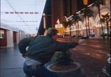 Сцена из фильма Нулевой допуск / Zero Tolerance (1994) Нулевой допуск сцена 2
