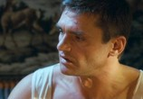 Фильм Правосудие волков (2010) - cцена 3