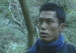 Фильм Синоби IV: Выход / Shinobi IV: A Way Out (2002) - cцена 1