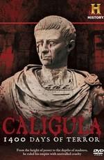 History Channel: Калигула: 1400 дней террора