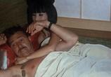 Фильм Военно-полевой госпиталь М.Э.Ш. / MASH (1970) - cцена 6