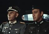 Фильм Тройной крест / Triple cross (1966) - cцена 4