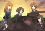 Сцена из фильма Девушки и танки / Girls und Panzer (2012) Девушки и танки. сцена 7