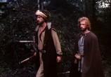 Сцена из фильма Царь Иван Грозный (1991) Царь Иван Грозный сцена 19