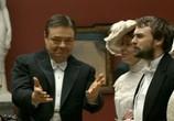 Сцена из фильма Жена Художника / Marie Krøyer (2013) Жена Художника сцена 2