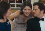 Фильм Бриджет Джонс: Грани разумного / Bridget Jones: The Edge of Reason (2004) - cцена 5