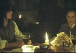 Сцена из фильма Распутник / The Libertine (2004) Распутник сцена 7