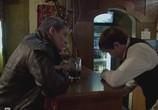 Сериал Чужой район (2012) - cцена 2