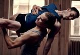 Фильм Пять танцев / Five Dances (2013) - cцена 1
