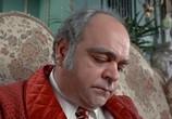 Фильм Новый лист / A New Leaf (1971) - cцена 5