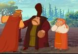 Сцена из фильма Илья Муромец и Соловей Разбойник (2007) Илья Муромец и Соловей Разбойник