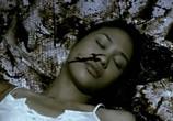Сцена из фильма Дом призраков / Baan phii sing (2007) Дом призраков сцена 4