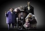 Мультфильм Семейка Аддамс / The Addams Family (2019) - cцена 1