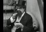 Фильм Чарли Чаплин: Короткометражные фильмы. Выпуск 3 / Charlie Chaplin (1916) - cцена 1