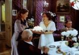 Фильм Они были актерами (1981) - cцена 3