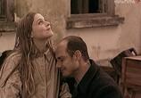 Сцена из фильма Вспоминать о прекрасном / Se souvenir des belles choses (2001) Вспоминать о прекрасном сцена 12