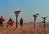 Фильм Сын Спартака / Il figlio di Spartacus (1962) - cцена 2