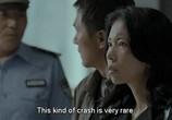 Фильм Законы привлекательности / Wan You Yin Li (2011) - cцена 1