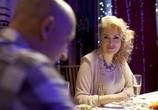 Сцена из фильма Ёлки 3 (2013)