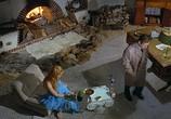 Сцена из фильма Мертвец из Темзы / Die Tote aus der Themse (1971) Мертвец из Темзы сцена 12