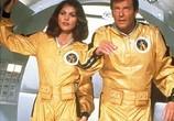 Фильм Джеймс Бонд. Агент 007: Лунный гонщик / James Bond: Moonraker (1979) - cцена 3