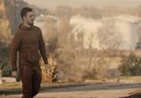 Фильм Сбор / Collection (2021) - cцена 2