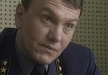 Сериал Красная площадь (2004) - cцена 4