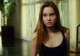 Сцена из фильма Что скрывает ложь / Trespass (2011) Что скрывает ложь сцена 3