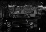 Фильм Легкая добыча / Pushover (1954) - cцена 6