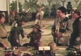 Сцена из фильма Когда он ей был... так дорог! / Quando c'era lui... caro lei! (1978) Когда он ей был... так дорог! сцена 15
