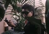 Фильм Правосудие Стила / Steele Justice (1987) - cцена 2