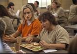 Сериал Оранжевый — хит сезона / Orange Is the New Black (2013) - cцена 3