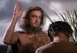 Фильм Саломея / Salome (1953) - cцена 2
