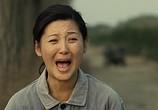 Фильм Землетрясение / Tangshan dadizhen (2010) - cцена 1