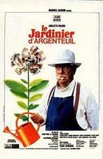 Садовник из Аржантей