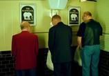 Сцена из фильма Девять мертвых геев / 9 dead gay guys (2002) Девять мертвых геев сцена 3