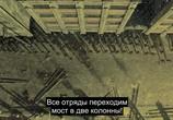 Фильм Восемь сотен / Ba Bai (2020) - cцена 2