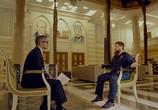 Сцена из фильма Добро пожаловать в Чечню / Welcome to Chechnya (2020)