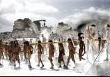 Фильм Апокалипсис / Apocalypto (2006) - cцена 8